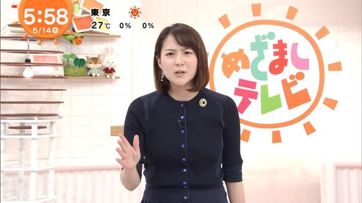 2020年05月14日永尾亜子の画像06枚目