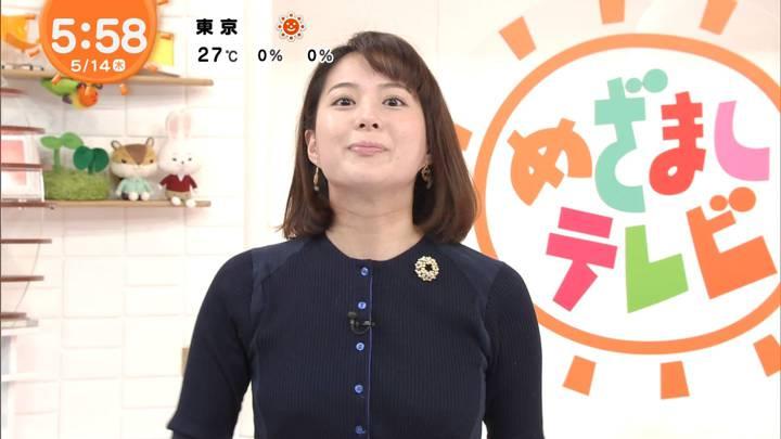 2020年05月14日永尾亜子の画像07枚目