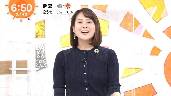 2020年05月14日永尾亜子の画像10枚目