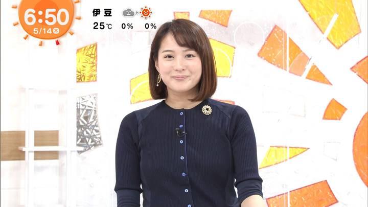 2020年05月14日永尾亜子の画像11枚目