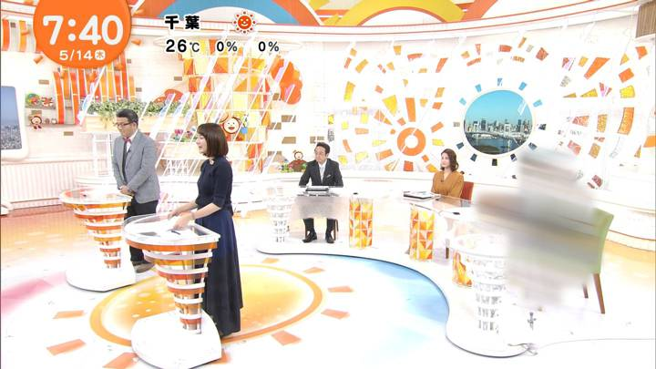 2020年05月14日永尾亜子の画像12枚目