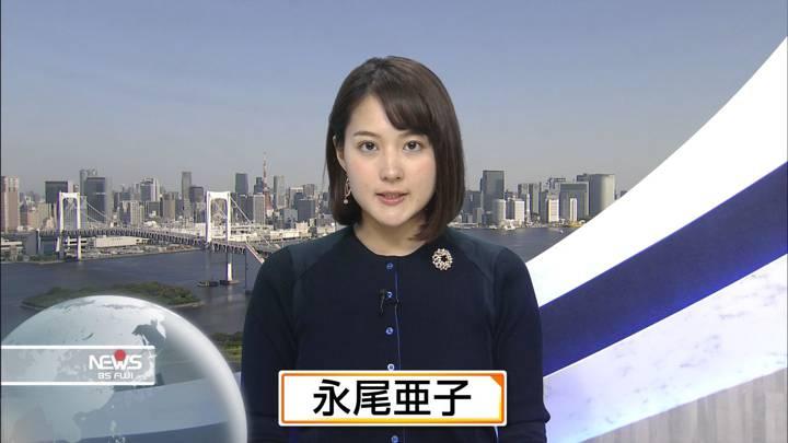 2020年05月14日永尾亜子の画像13枚目