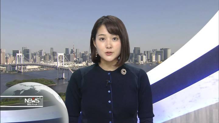 2020年05月14日永尾亜子の画像18枚目