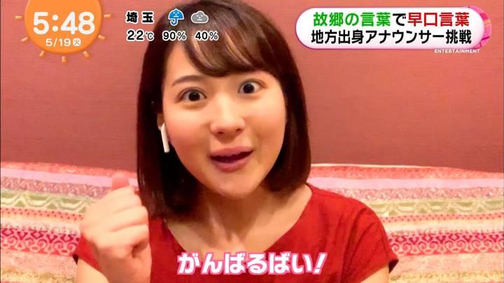 2020年05月19日永尾亜子の画像07枚目