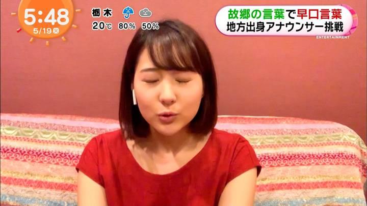 2020年05月19日永尾亜子の画像08枚目