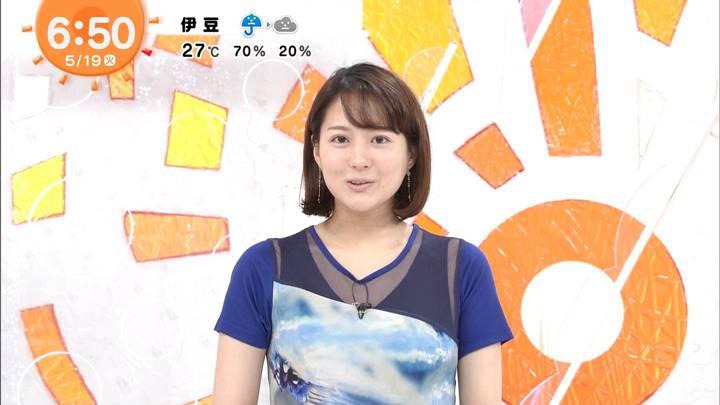 2020年05月19日永尾亜子の画像10枚目