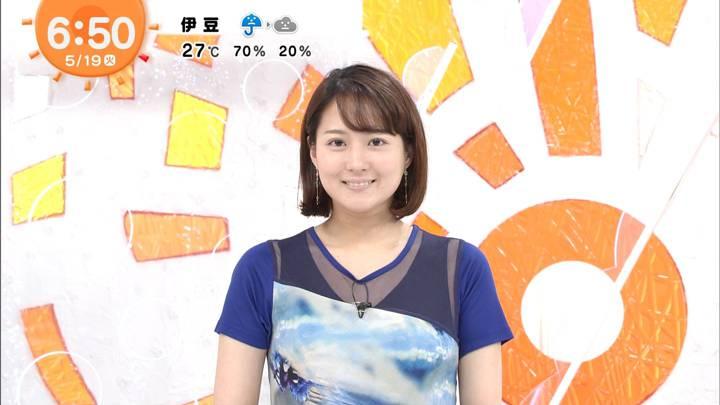 2020年05月19日永尾亜子の画像11枚目
