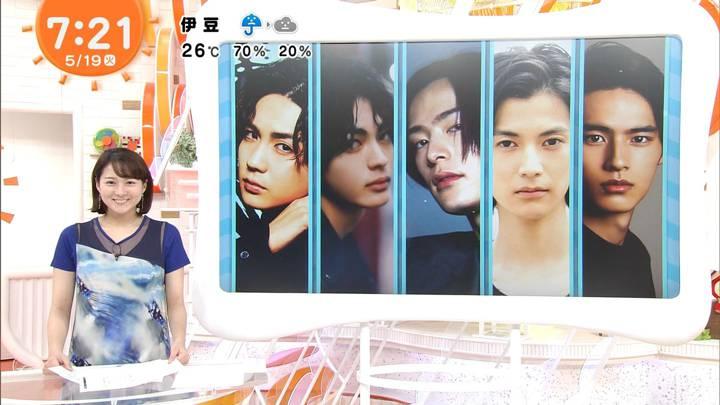 2020年05月19日永尾亜子の画像13枚目