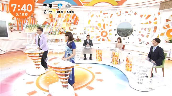 2020年05月19日永尾亜子の画像15枚目