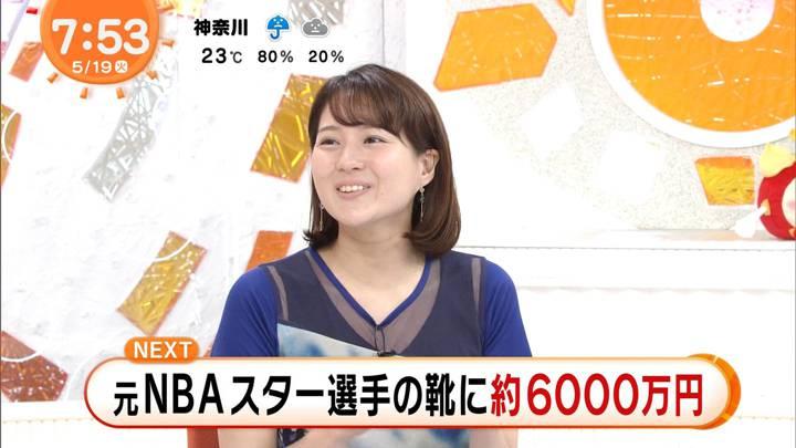 2020年05月19日永尾亜子の画像17枚目