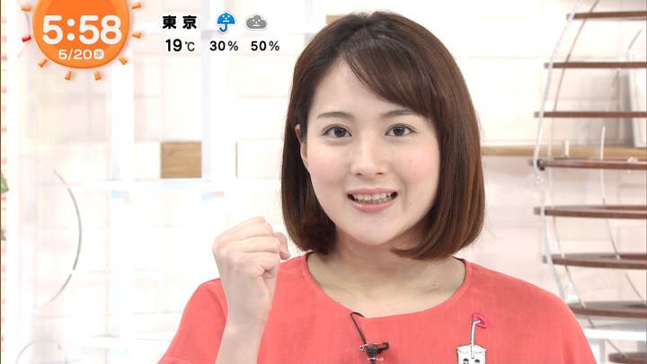 2020年05月20日永尾亜子の画像03枚目