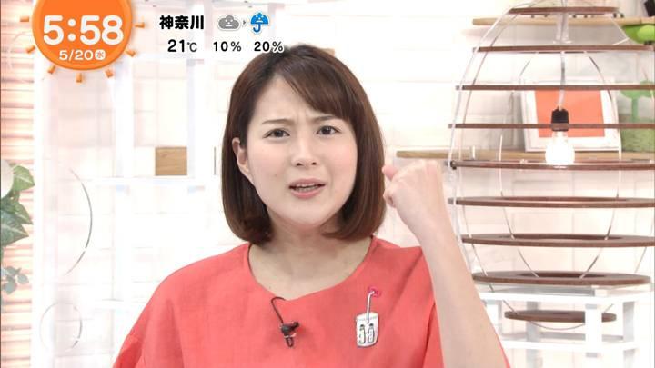 2020年05月20日永尾亜子の画像04枚目