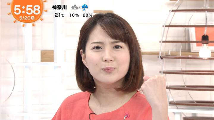 2020年05月20日永尾亜子の画像05枚目
