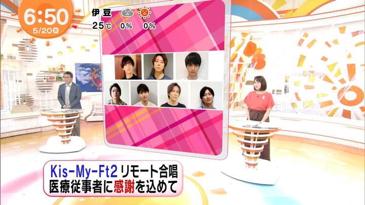 2020年05月20日永尾亜子の画像07枚目