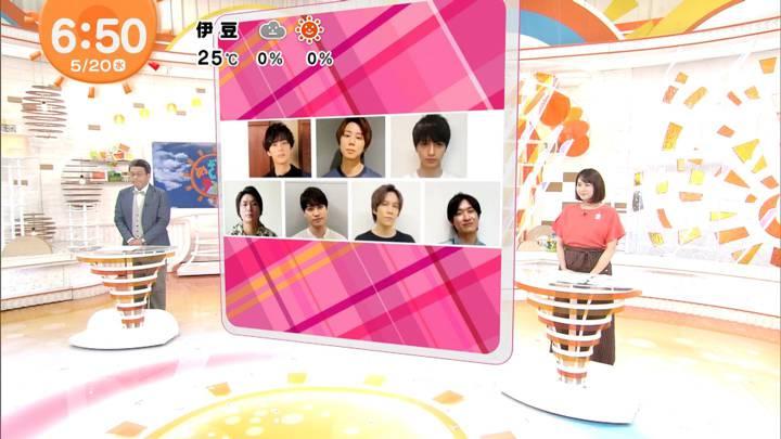 2020年05月20日永尾亜子の画像08枚目