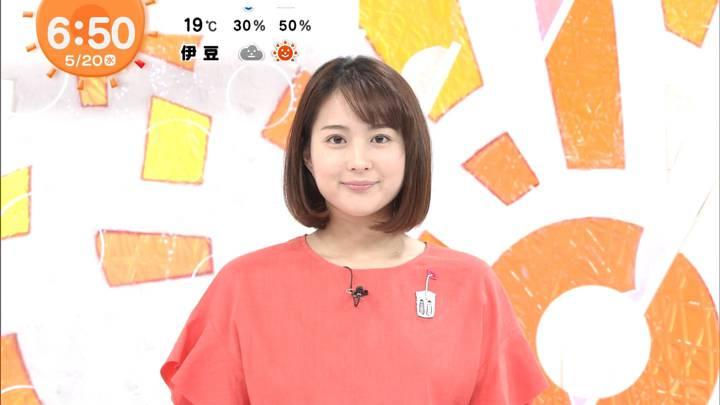 2020年05月20日永尾亜子の画像09枚目