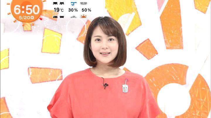 2020年05月20日永尾亜子の画像10枚目