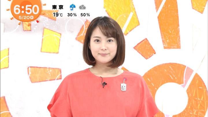 2020年05月20日永尾亜子の画像11枚目