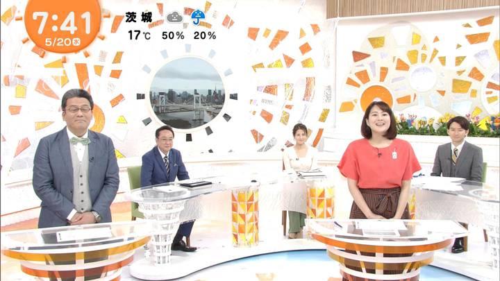 2020年05月20日永尾亜子の画像12枚目
