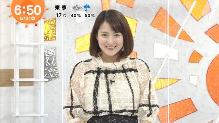 2020年05月21日永尾亜子の画像03枚目