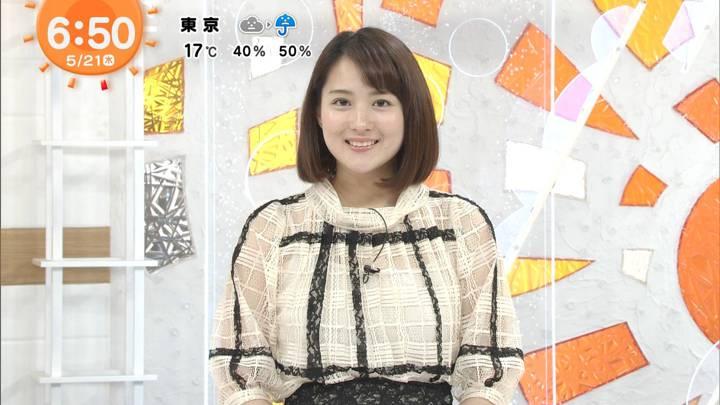 2020年05月21日永尾亜子の画像04枚目