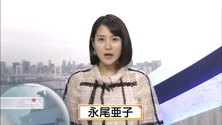 2020年05月21日永尾亜子の画像07枚目