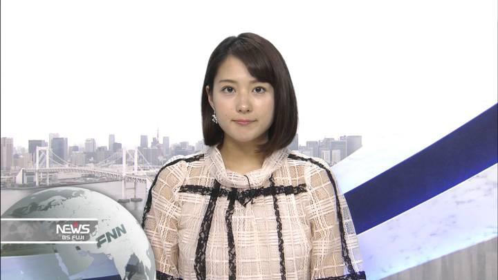 2020年05月21日永尾亜子の画像08枚目