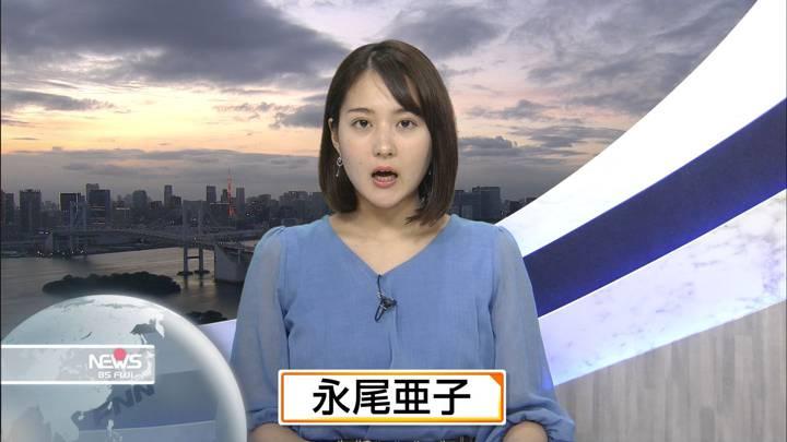 2020年05月23日永尾亜子の画像02枚目