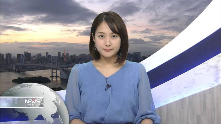 2020年05月23日永尾亜子の画像03枚目