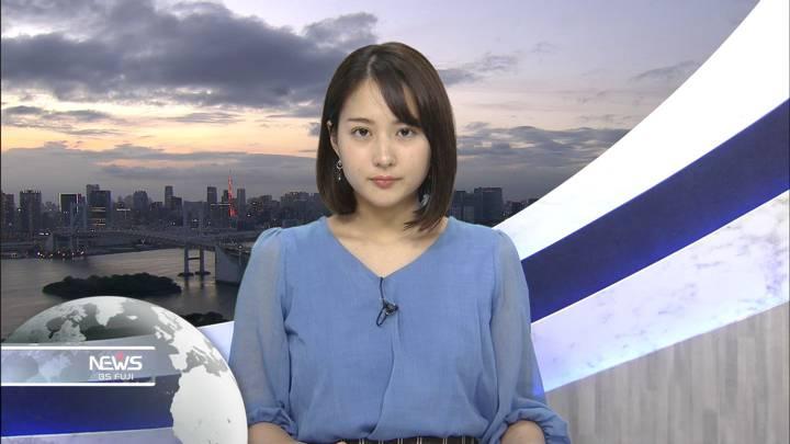 2020年05月23日永尾亜子の画像04枚目