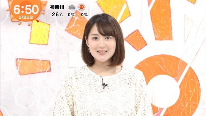 2020年05月25日永尾亜子の画像03枚目