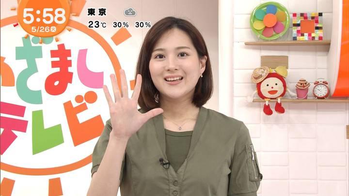 2020年05月26日永尾亜子の画像03枚目