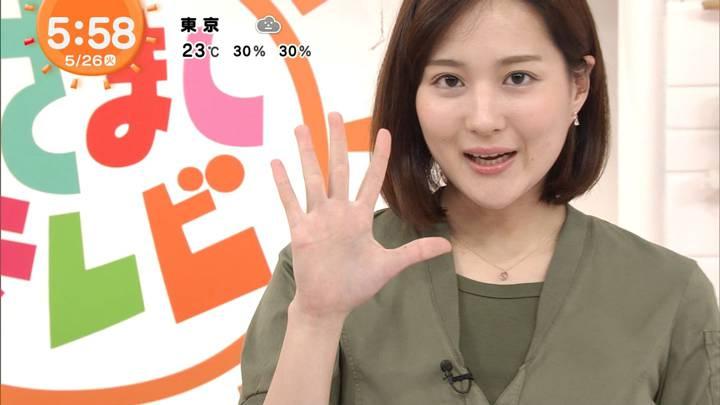 2020年05月26日永尾亜子の画像04枚目
