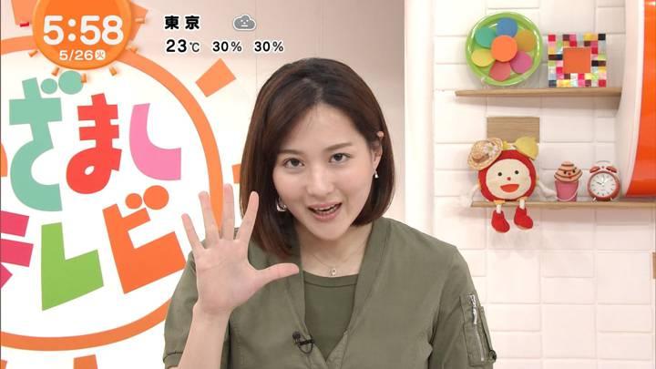 2020年05月26日永尾亜子の画像05枚目