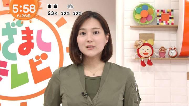 2020年05月26日永尾亜子の画像06枚目