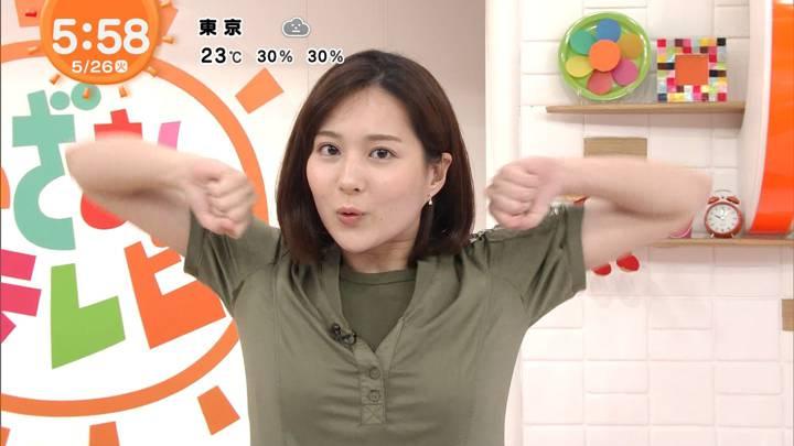 2020年05月26日永尾亜子の画像07枚目