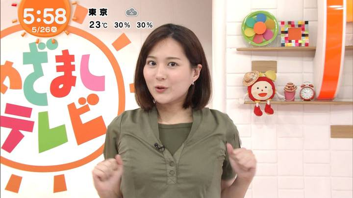 2020年05月26日永尾亜子の画像08枚目