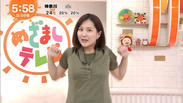 2020年05月26日永尾亜子の画像09枚目