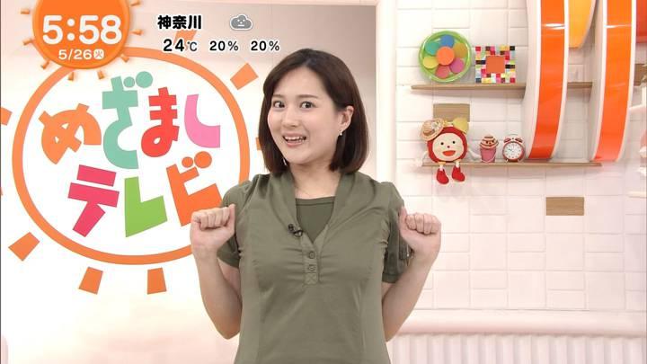 2020年05月26日永尾亜子の画像10枚目