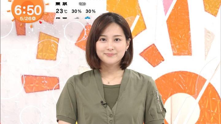 2020年05月26日永尾亜子の画像13枚目
