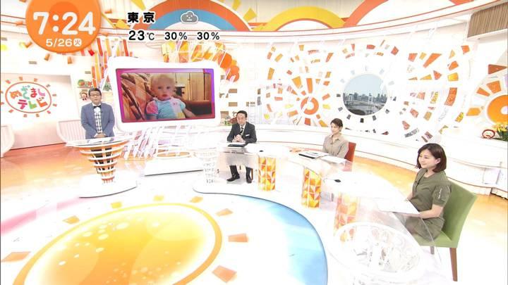 2020年05月26日永尾亜子の画像14枚目