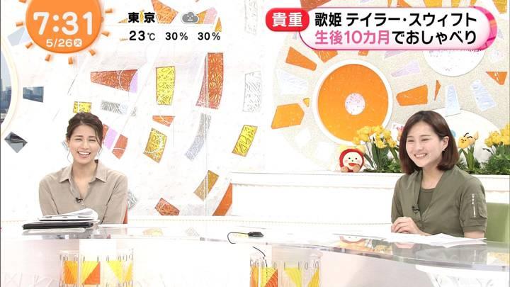 2020年05月26日永尾亜子の画像15枚目