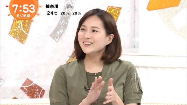 2020年05月26日永尾亜子の画像16枚目