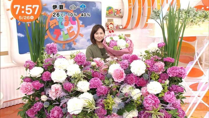 2020年05月26日永尾亜子の画像17枚目