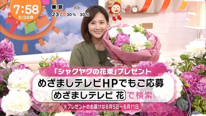 2020年05月26日永尾亜子の画像18枚目