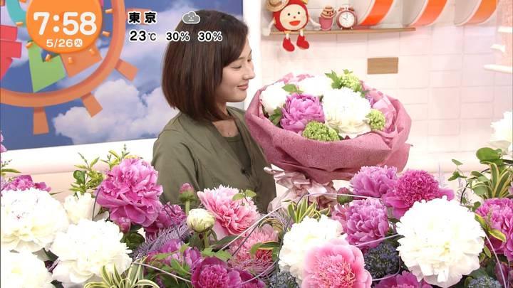 2020年05月26日永尾亜子の画像19枚目