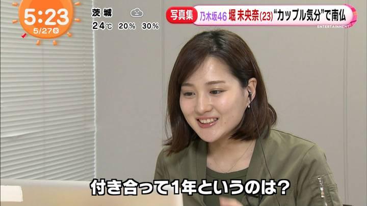 2020年05月27日永尾亜子の画像02枚目