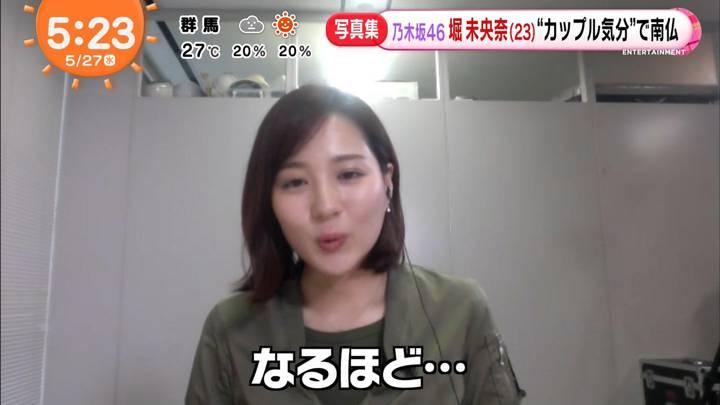 2020年05月27日永尾亜子の画像03枚目