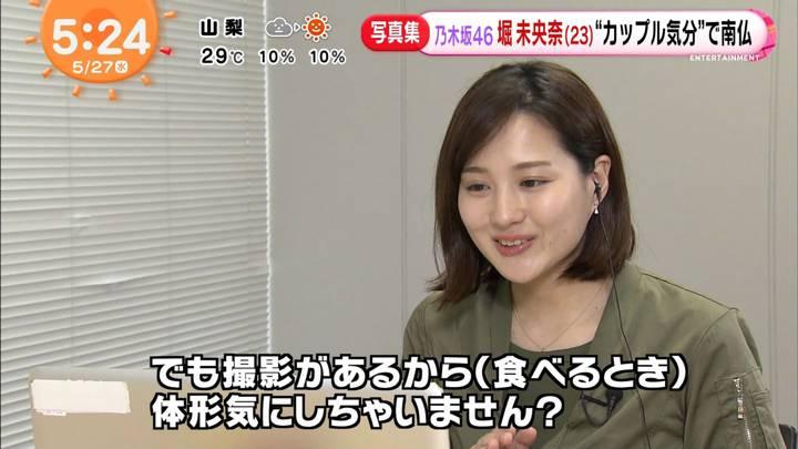 2020年05月27日永尾亜子の画像04枚目