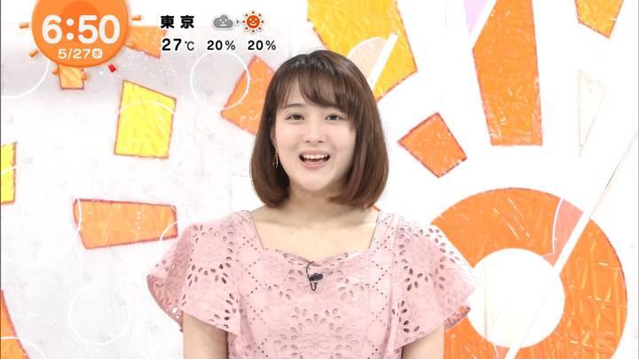 2020年05月27日永尾亜子の画像07枚目